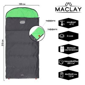 Спальник 2-слойный, R одеяло+подголовник 210 x 100 см, camping comfort summer, таффета/таффета, +5°C