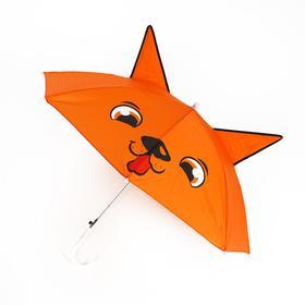 Зонт детский «Лисичка» с ушками, d=72 см