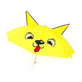 Зонт детский «Кошечка» с ушками, d=72 см