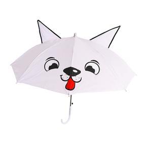 Зонт детский «Собачка» с ушками, d=72 см