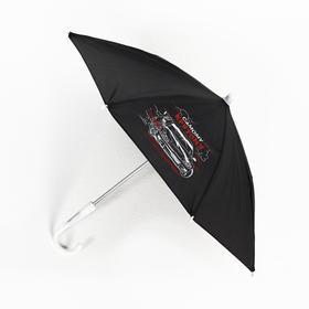 Зонт детский «Самому крутому» d=52 см