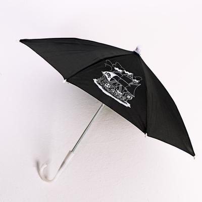 Зонт детский «Корабль» d=52 см