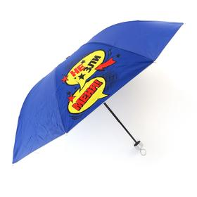 Зонт детский складной «Земля нашла лучшего защитника» d=90 см