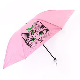 Зонт детский складной «Кошечка» d=90 см