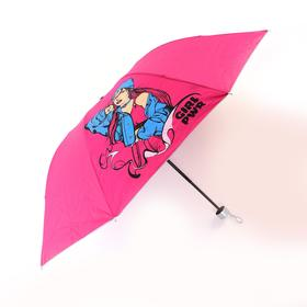 Зонт детский складной Girl power d=90 см