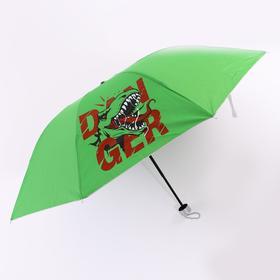 Зонт детский складной Danger d=90 см