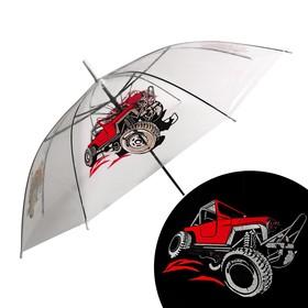 Зонт детский «Внедорожник» п/а прозрачный светоотражающий d=90 см