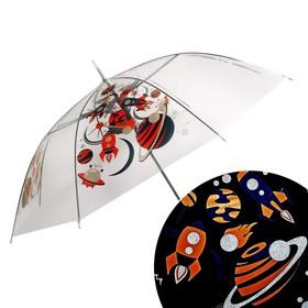 Зонт детский «Космос» п/а прозрачный светоотражающий d=90 см