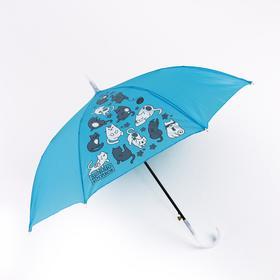 Зонт детский полуавтоматический «Люблю котиков» d=70 см