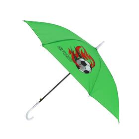 Зонт детский полуавтоматический Sport d=70 см
