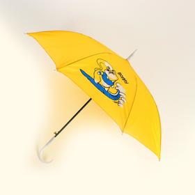 Зонт детский полуавтоматический «Лови волну» d=70 см