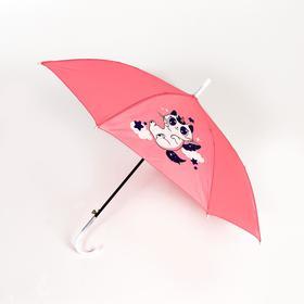 Зонт детский полуавтоматический «Котик-единорожка» d=70 см