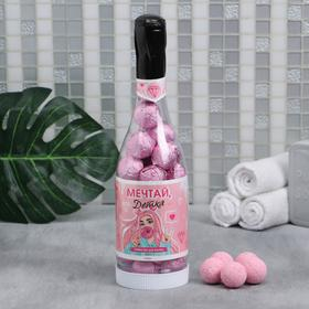 Бомбочки для ванны «Мечтай детка» 20 г х 30 шт в шампанском