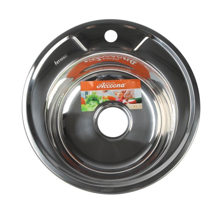 Мойка кухонная Accoona AB4545, врезная, толщина 0.6 мм, 450х165 мм, глянец - фото 9217127