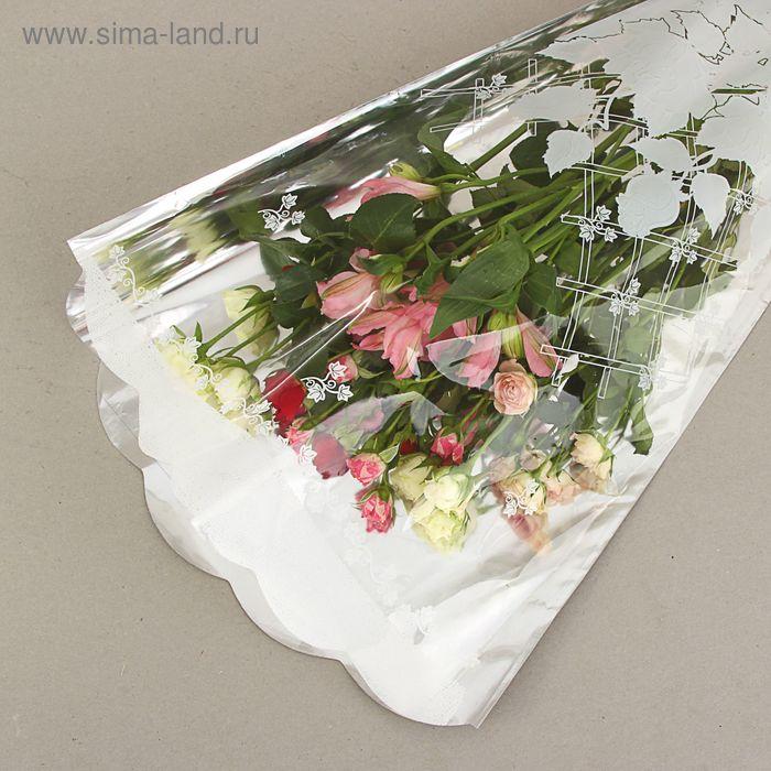 """Пакет для цветов """"Лорен"""" МИКС"""