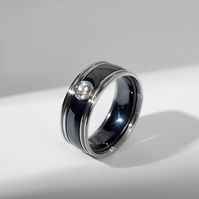 """Кольцо керамика """"Стразинка"""", цвет чёрный в серебре, 18 размер"""