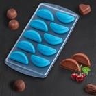 Форма для льда и шоколада «Дольки», 10 ячеек, цвет МИКС