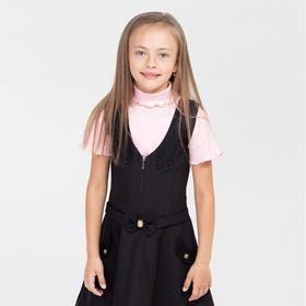Школьная блузка для девочки, цвет розовый, рост 122-128 см