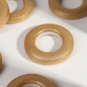 Люверсы для штор, под кожу, d = 4/7,8 см, 10 шт, цвет золотой