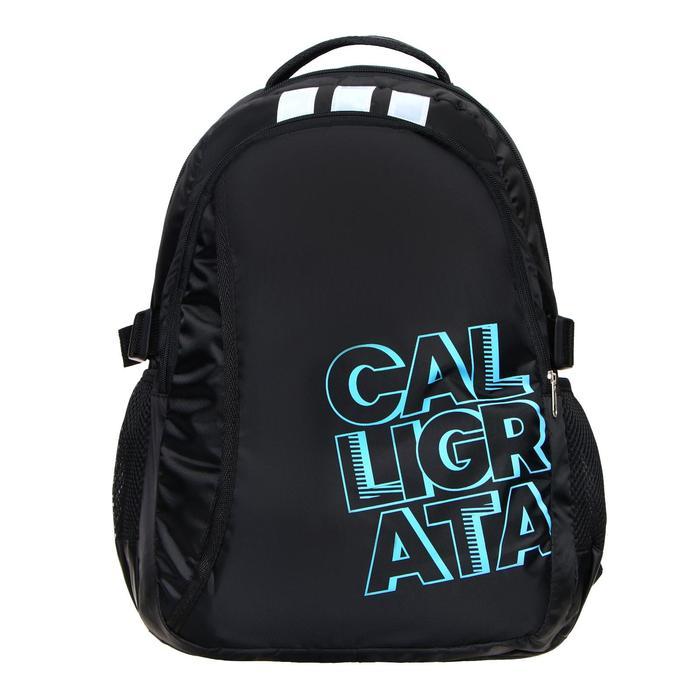 Рюкзак молодежный эргоном. мягкая спинка Calligrata 43х31х17 см Calligrata, чёрн/гол - фото 850800
