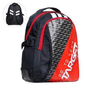 Рюкзак молодежный эргоном. мягкая спинка Calligrata 43х31х17 см Target, чёрн/бел/красн