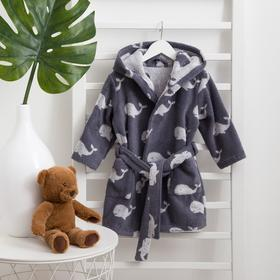 Халат махровый детский Крошка Я «Зоопарк» р-р 28, цв. серый, 100%хл, 360 г/м2