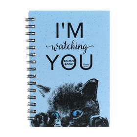 """Скетчбук А5, 60 листов на гребне """"Котёнок"""", твёрдая обложка, ламинация софттач, блок 120 г/м2"""