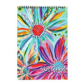 """Скетчпад А4, 30 листов на гребне """"Цветы"""", твёрдая подложка, обложка мелованный картон, глянцевая ламинация, блок 160 г/м2"""