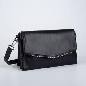 Кросс-боди, 3 отдела на молнии, наружный карман, цвет чёрный