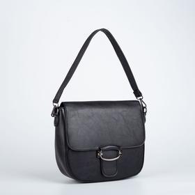 Сумка-мессенджер, отдел на молнии, наружный карман, 2 ремня, цвет чёрный