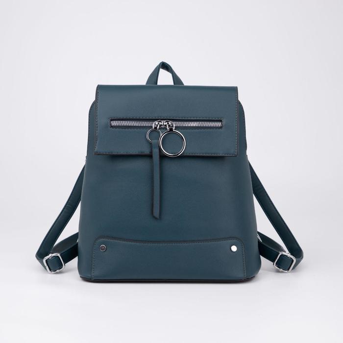 Рюкзак, отдел на молнии, наружный кармана, цвет морская волна - фото 851293