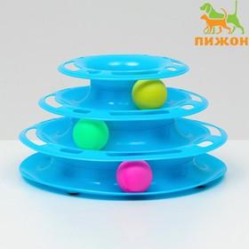 """Игровой комплекс """"Пижон"""" для кошек с 3 шариками, 24,5 х 24,5 х 13 см, голубой"""