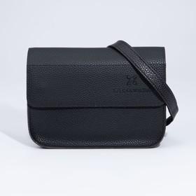 Кросс-боди, отдел на клапане, наружный карман, длинный ремень, цвет чёрный