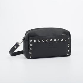 Кросс-боди, отдел на молнии, наружный карман, длинный ремень, цвет чёрный