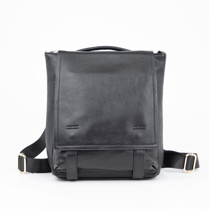 Рюкзак, отдел на молнии, 2 наружных кармана, цвет чёрный - фото 851548