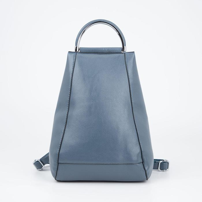 Рюкзак-сумка, отдел на молнии, 2 наружных кармана, цвет голубой - фото 851602