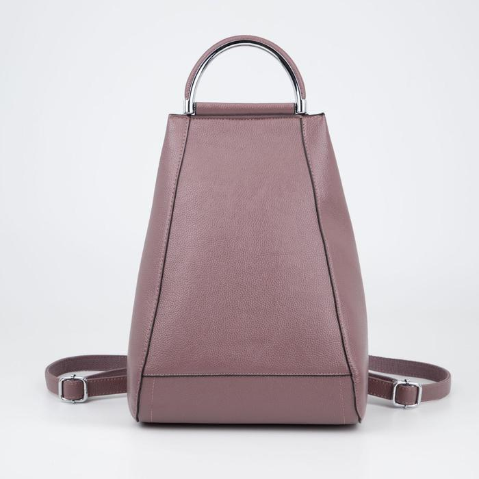 Рюкзак-сумка, отдел на молнии, 2 наружных кармана, цвет пудра - фото 851608