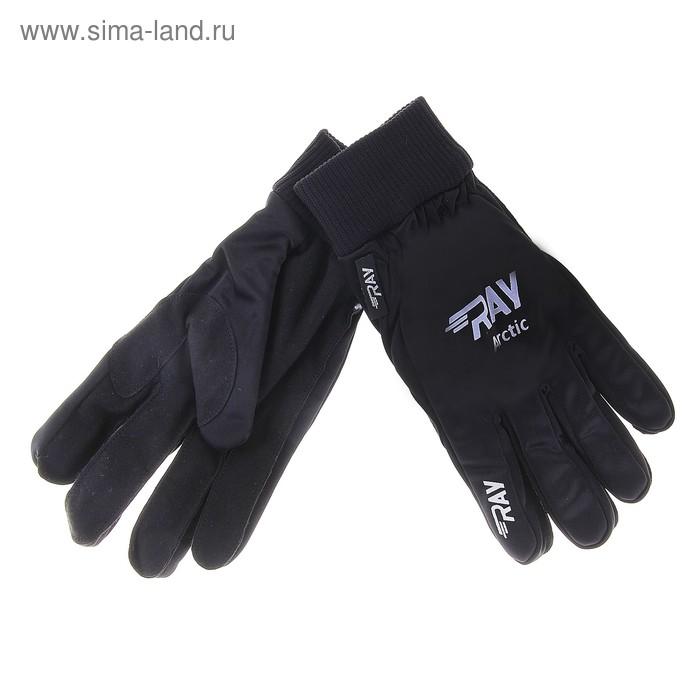 "Перчатки ""RAY"" arctic размер 11"