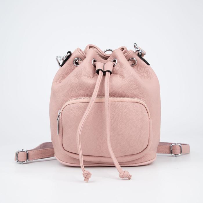 Рюкзак, отдел на шнурке, наружный карман, цвет розовый - фото 851658