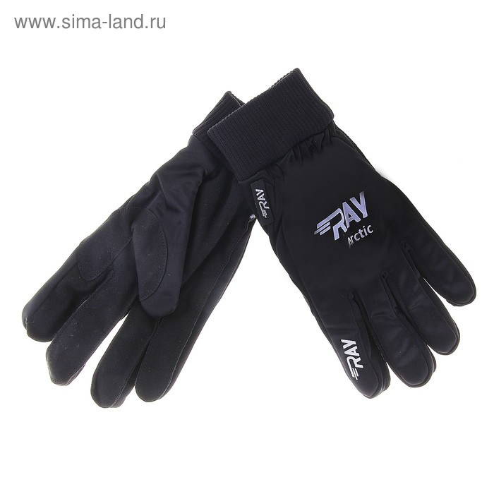 "Перчатки ""RAY"" arctic размер 12"