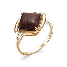 """Кольцо """"Авантюрин коричневый"""" бумеранг, позолота, 19 размер"""