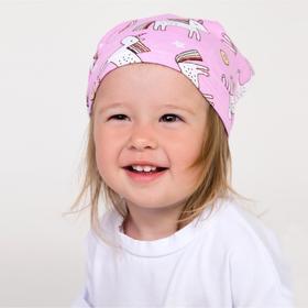 Косынка для девочки, цвет розовый/единороги, размер 46-50