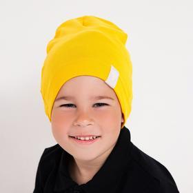 Шапочка для мальчика, цвет горчица, размер 46-50