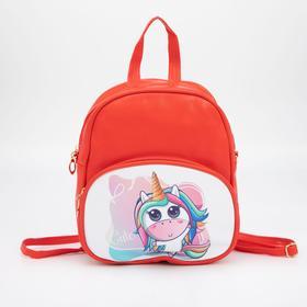 Рюкзак-сумка, отдел на молнии, наружный карман, цвет красный, «Единорог»