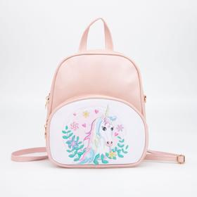 Рюкзак-сумка, отдел на молнии, наружный карман, цвет пудра, «Единорог»