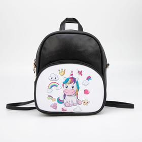 Рюкзак-сумка, отдел на молнии, наружный карман, цвет чёрный, «Единорог»