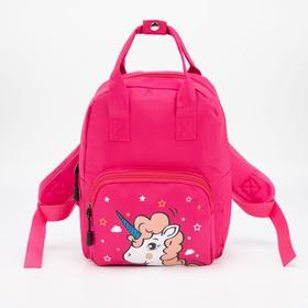 Рюкзак-сумка, отдел на молнии, наружный карман, цвет ярко-розовый, «Единорог»