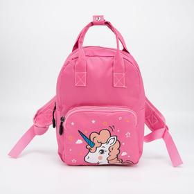 Рюкзак-сумка, отдел на молнии, наружный карман, цвет розовый, «Единорог»