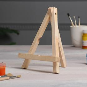 "Подставка для картин деревянная ""Мольберт"", 20х16х15 см, 1 сорт"