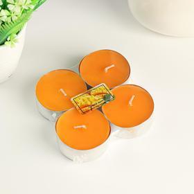 """Набор чайных свечей ароматизированных """"Сочное манго"""" 4 шт, макси"""